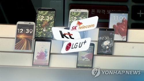 S. Korea No. 6 in terms of smartphone penetration - 1