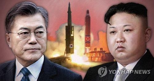 No expectation from N.K.'s acceptance of Moon's peace proposal: pro-N.K. paper - 1