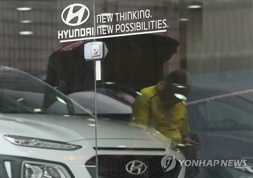 Unionized workers of Hyundai to seek another partial strike0