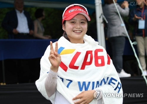 In this photo provided by the Korea LPGA Tour, Choi Hye-jin celebrates her victory at the Bogner MBN Ladies Open at the Star Hue Country Club in Yangpyeong, Gyeonggi Province, on Aug. 20, 2017. (Yonhap)