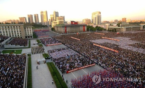 This Korean Central News Agency photo released on Sept. 24, 2017, shows a reported 100,000 North Koreans holding a mass anti-U.S. rally in Pyongyang on Sept. 23, 2017. (Yonhap)