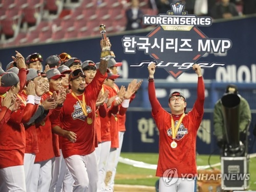 Yang Hyeon-jong of the Kia Tigers celebrates his Korean Series MVP award at Jamsil Stadium in Seoul on Oct. 30, 2017. (Yonhap)