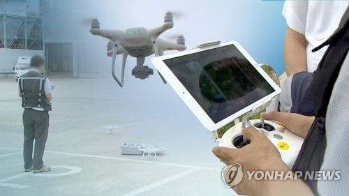 Gov't unveils new safety rules on drone flight - 1
