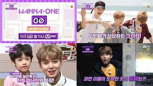 Wanna One's reality show tops TV weekly ratings0
