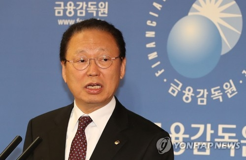A file photo of Financial Supervisory Service Governor Choe Heung-sik (Yonhap)