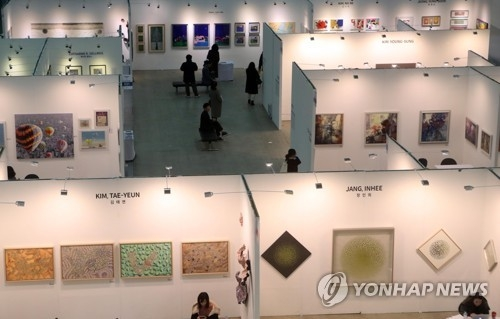 An undated file photo of the Busan International Art Fair at the Busan Exhibition and Convention Center in Busan. (Yonhap)