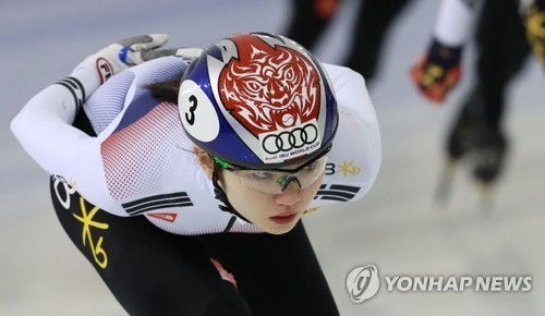 This file photo shows Shim Suk-hee, captain of South Korea's women's short track speed skating team. (Yonhap)