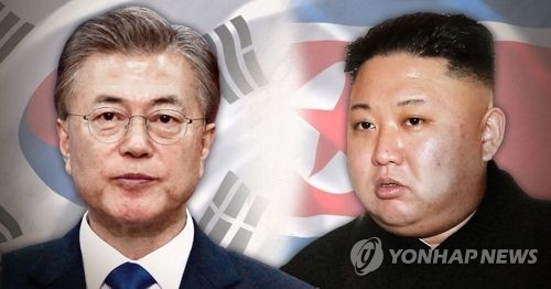 This compilation image shows South Korean President Moon Jae-in (L) and North Korean leader Kim Jong-un. (Yonhap)