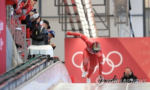 South Korea's Yun Sung-bin competes in the men's skeleton at the PyeongChang Winter Olympic Games at Olympic Sliding Centre in PyeongChang, Gangwon Province, on Feb. 16, 2018. (Yonhap)