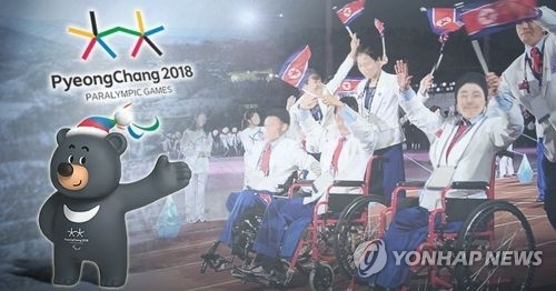 (2nd LD) Koreas to hold talks next week on N.K's participation in Paralympics - 1