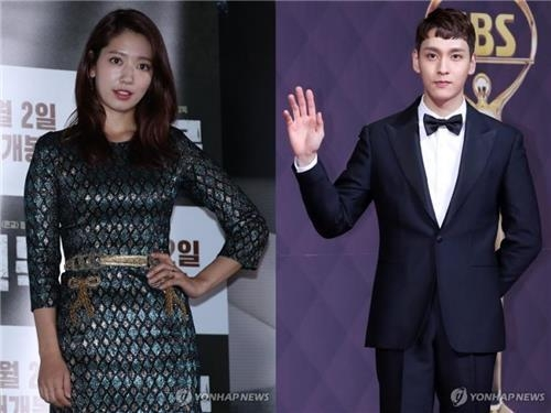 Park Shin-hye (L) and Choi Tae-joon (R) in this file photo (Yonhap)