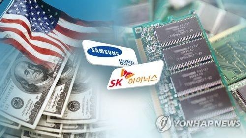 S. Korean memory chip makers to continue to enjoy rising profits in Q1: industry sources0
