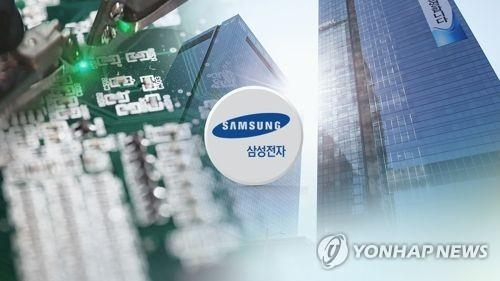 Samsung to expand Xian-based NAND flash line0