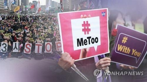 (Yonhap Feature) Male victims feel isolated from MeToo campaign
