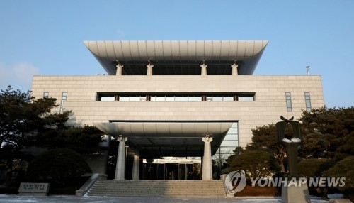 This photo shows the Peace House, a venue for inter-Korean talks on the South Korean side of the Demilitarized Zone that bisects the two Koreas. (pool photo) (Yonhap)