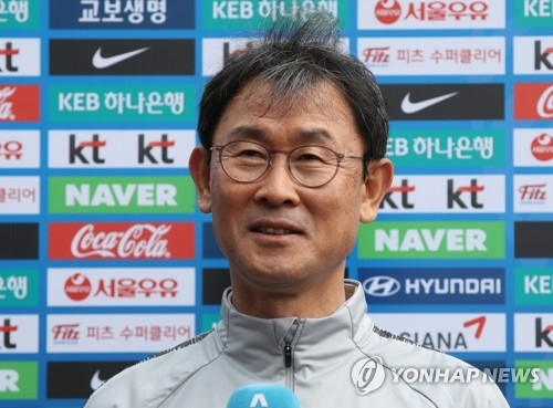 In this file photo taken on March 27, 2018, South Korea women's national football team head coach Yoon Duk-yeo speaks to reporters at the National Football Center in Paju, north of Seoul. (Yonhap)