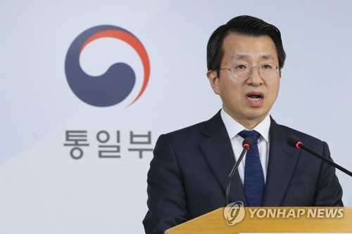 (2nd LD) S. Korea voices regret over N. Korea's unilateral suspension of talks - 1