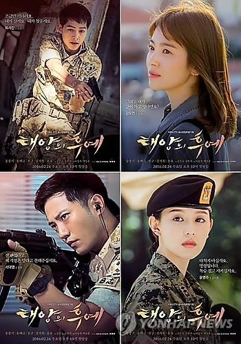 "This image shows posters for KBS 2TV's ""Descendants of the Sun,"" which was a megahit in Asia in 2016. (Yonhap)"