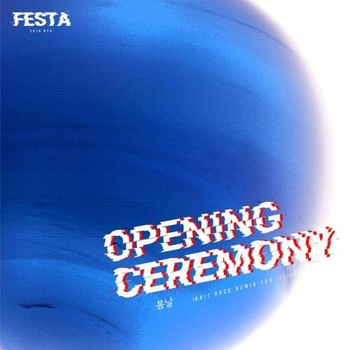 This image announcing the opening ceremony of 2018 BTS Festa was provided by Big Hit Entertainment. (Yonhap)