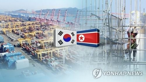 Seoul reviews inter-Korean accords to prepare for resumption of cooperation with North - 1