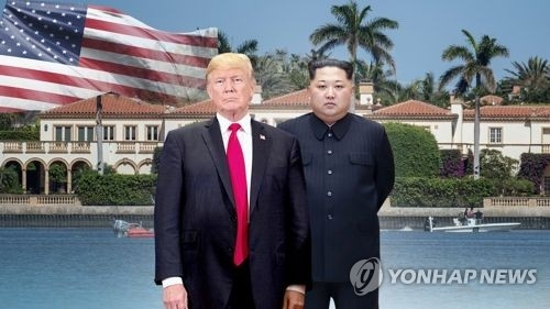This image, provided by Yonhap News TV, shows U.S. President Donald Trump (L) and North Korean leader Kim Jong-un. (Yonhap)
