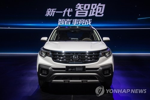 This photo provided by Kia Motors Corp. on April 18, 2018, shows the carmaker's new Sportage SUV launched in the Chinese city of Xian the previous day. (Yonhap)