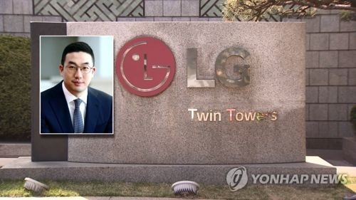 LG Group Chairman Koo Kwang-mo (Yonhap)