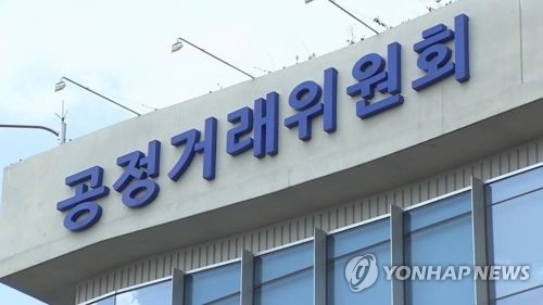 Investigators raid Hyundai Motor over suspicions of illicit hiring of retired government officials - 1