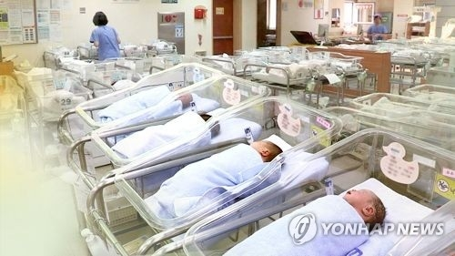 This photo shows newborn infants at a hospital. (Yonhap)