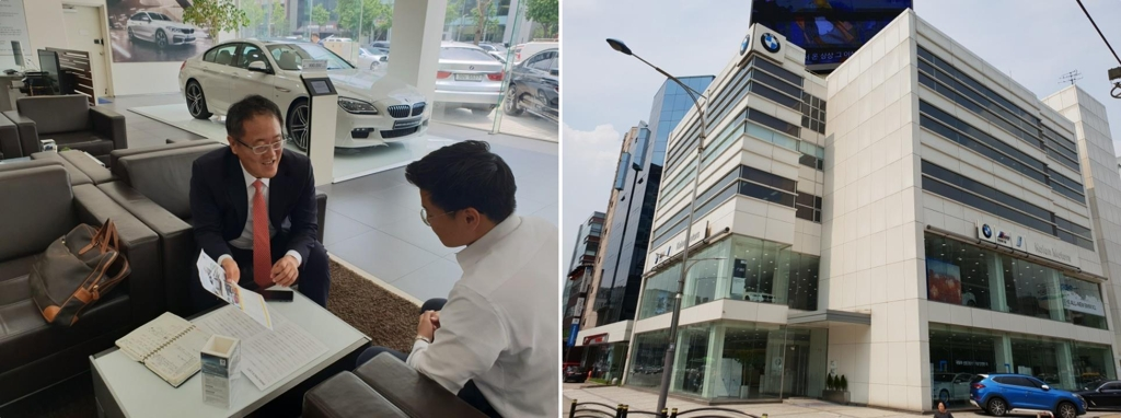 These photos taken July 4, 2018, show a salesman in BMW's dealership in Gangnam, southern Seoul, presenting a product catalogue to a customer (L photo) and the German carmaker's showroom in Gangnam. (Yonhap)