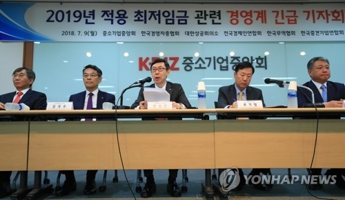 Shin Young-son (C), Vice Chairman of the Korea Federation of Small and Medium-sized Enterprises (SMEs), speaks during a joint press conference with five other business organizations in Seoul on July 9, 2018, demanding a differentiated application of minimum wage hike for smaller firms. (Yonhap)