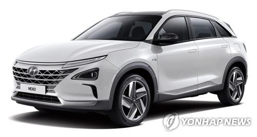 Hyundai Motor Co.'s Nexo hydrogen fuel cell car (Yonhap)