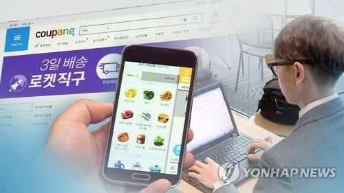 This composite image shows various ways people can make online purchases. (Yonhap)