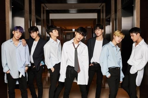 This image of iKON was provided by YG Entertainment. (Yonhap)