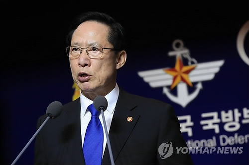 This photo, taken July 27, 2018, shows Defense Minister Song Young-moo announcing a defense reform blueprint at the defense ministry in Seoul. (Yonhap)