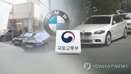 This file photo shows BMW's company logo and the transport ministry nameplate against the background of BMW vehicles subject to a planned recall due to a fire-prone faulty part. (Yonhap)
