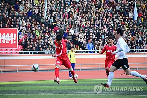 A file photo of an inter-Korean workers' football match held in Pyongyang in 2015 (Yonhap)