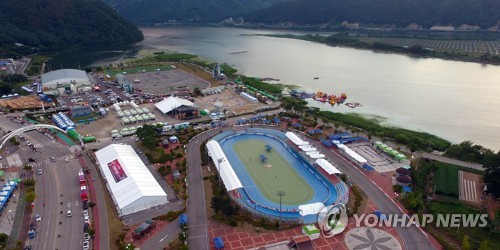 This photo, taken on Aug. 25, 2018, shows Songam Sports Town, the venue of the 2018 World Leisure Games, in the northeastern city of Chuncheon. (Yonhap)