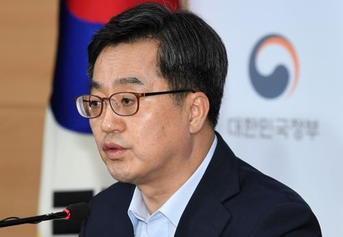 This undated photo shows Finance Minister Kim Dong-yeon. (Yonhap)