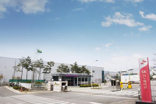 An SK Innovation plant in South Korea (Yonhap)