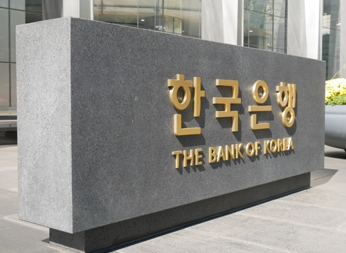 (LEAD) BOK cuts S. Korea's growth forecast to 2.7 pct for 2018 - 1