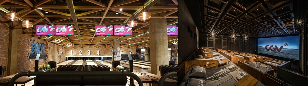 These file photos show the Bowling Pub at CGV Ori in Gyeonggi province and Tempur Cinema at CGV Yongsan in Seoul. (Yonhap)