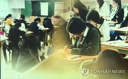 This composite file photo shows high school students. (Yonhap)
