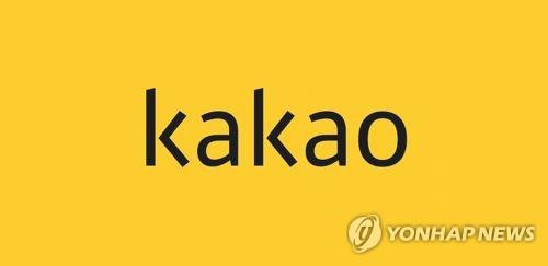 (LEAD) Kakao Q3 operating income falls 35 pct - 1