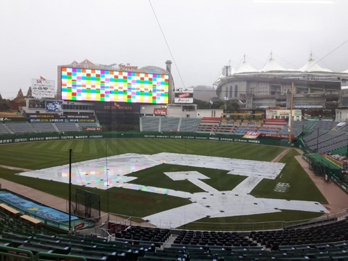 (2nd LD) S. Korean baseball championship game postponed to Friday due to rain