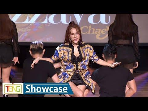 Chae Yeon unveils new single in Seoul showcase - 2