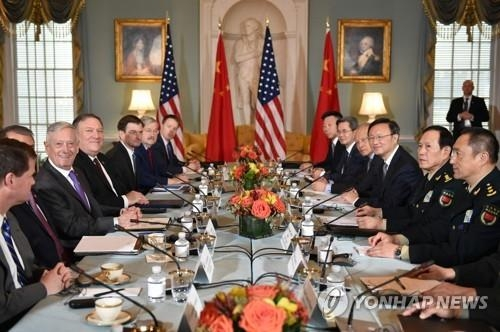 This AFP photo shows the U.S.-China Diplomatic and Security Dialogue in Washington on Nov. 9, 2018. (Yonhap)