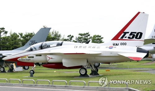 A file photo of a T-50 advanced trainer jet (Yonhap)