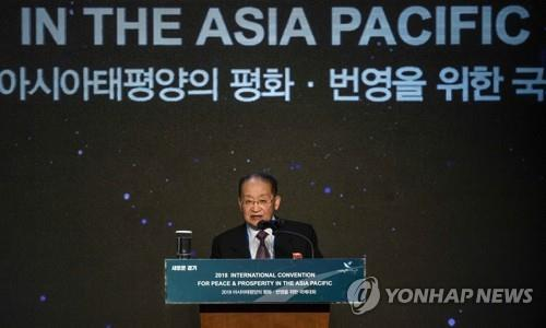 (LEAD) Senior N. Korean official urges Asia-Pacific support for inter-Korean peace