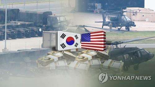 (LEAD) S. Korea, U.S. still apart over splitting USFK cost